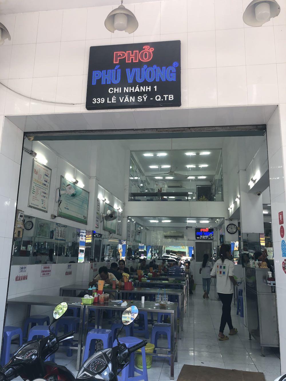 ホーチミンのフォー名店「Phở Phú Vương(フォー・フー・ブォン)」
